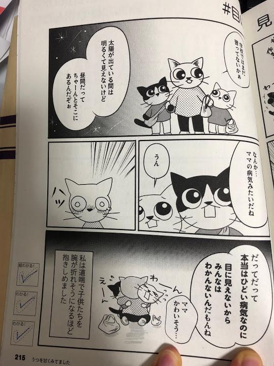 f:id:nonosuki:20180825221928j:plain