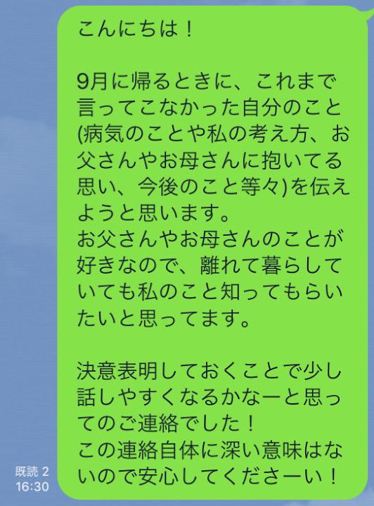 f:id:nonosuki:20180827171407j:plain