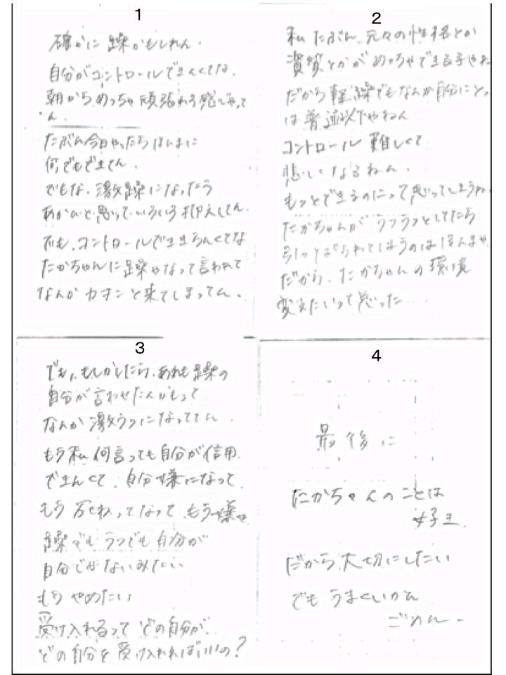 f:id:nonosuki:20180831161927j:plain