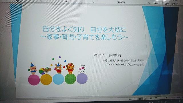 f:id:nonouchi_88:20200224211648j:image