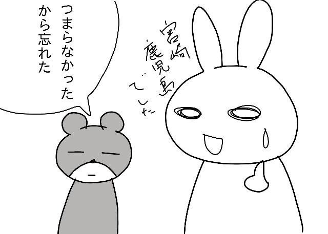 f:id:nonousagi:20171022000539j:image