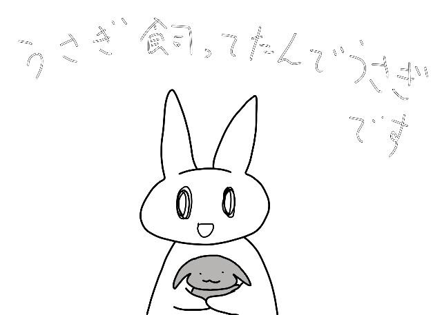 f:id:nonousagi:20171022011747j:image