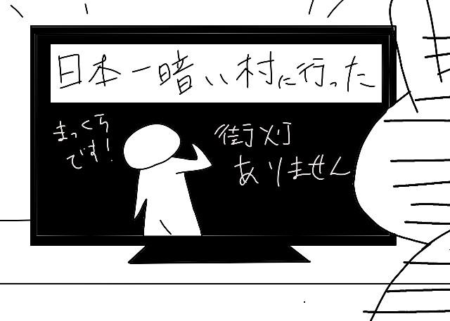f:id:nonousagi:20171022011822j:image