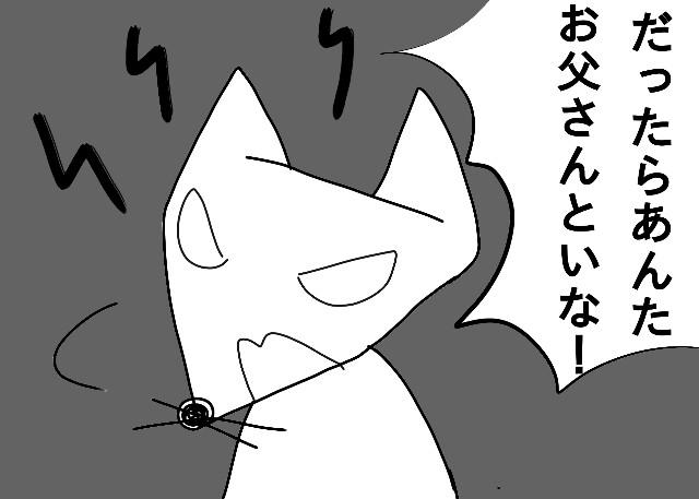 f:id:nonousagi:20171103011155j:image