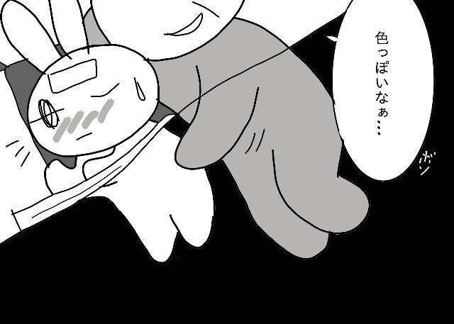 f:id:nonousagi:20171108215509j:image