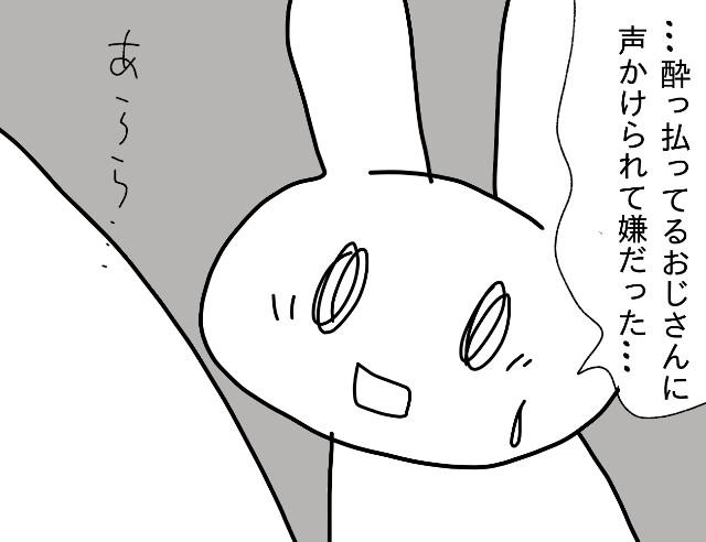f:id:nonousagi:20171111234010j:image