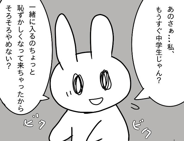 f:id:nonousagi:20171116004442j:image