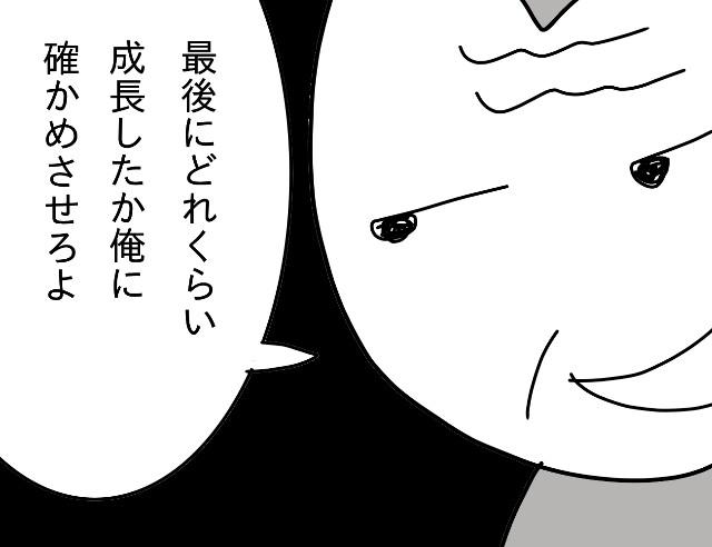f:id:nonousagi:20171116004452j:image