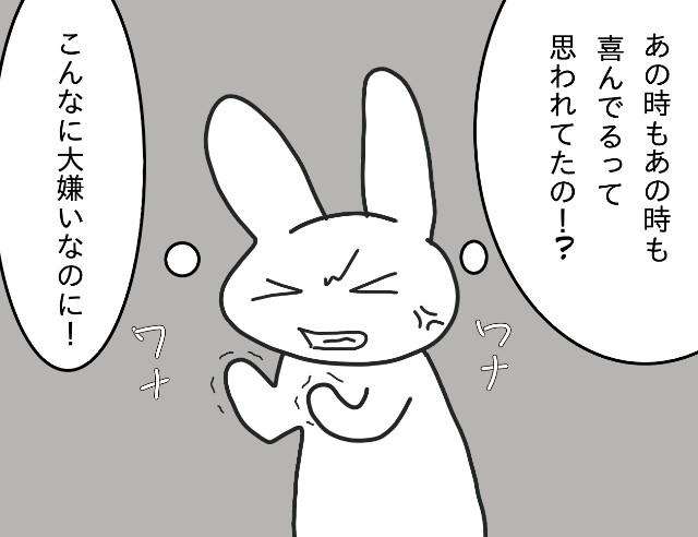 f:id:nonousagi:20171126235927j:image