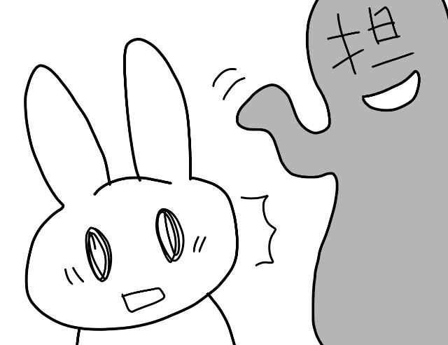 f:id:nonousagi:20171127004621j:image