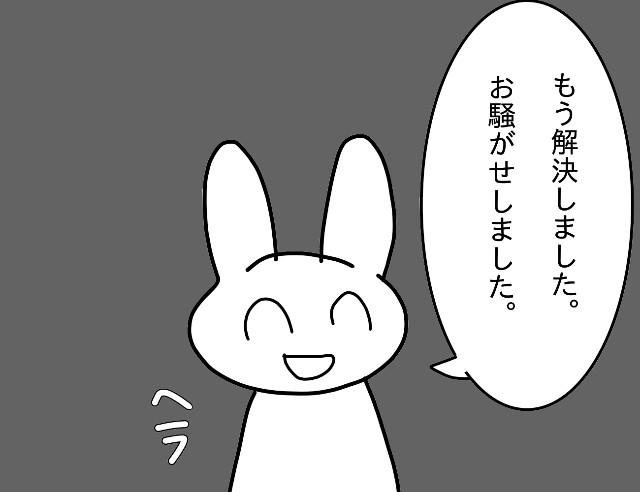 f:id:nonousagi:20171127004658j:image