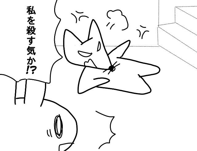 f:id:nonousagi:20171202011136j:image