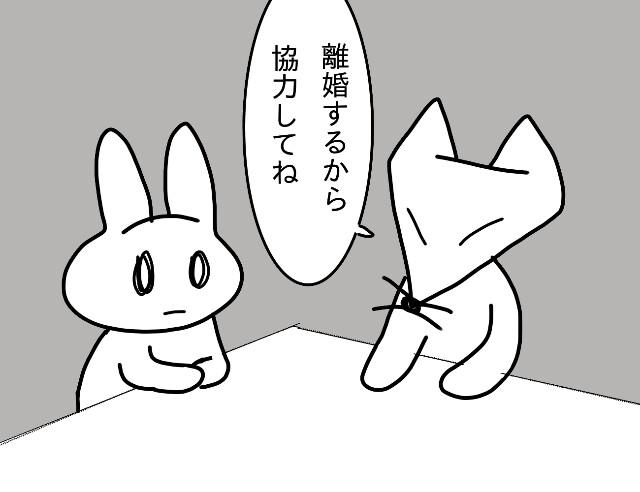 f:id:nonousagi:20171202011518j:image
