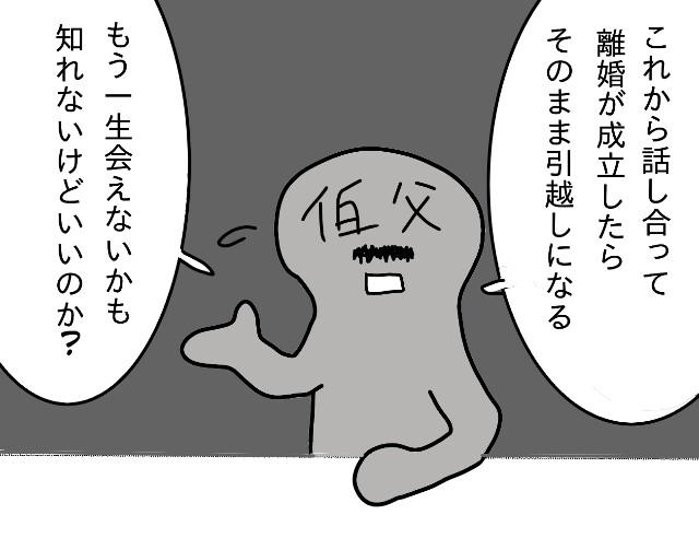 f:id:nonousagi:20171207003926j:image