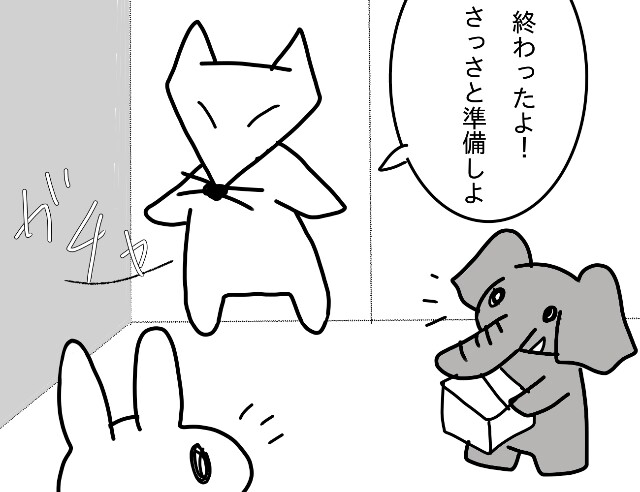 f:id:nonousagi:20171207004032j:image