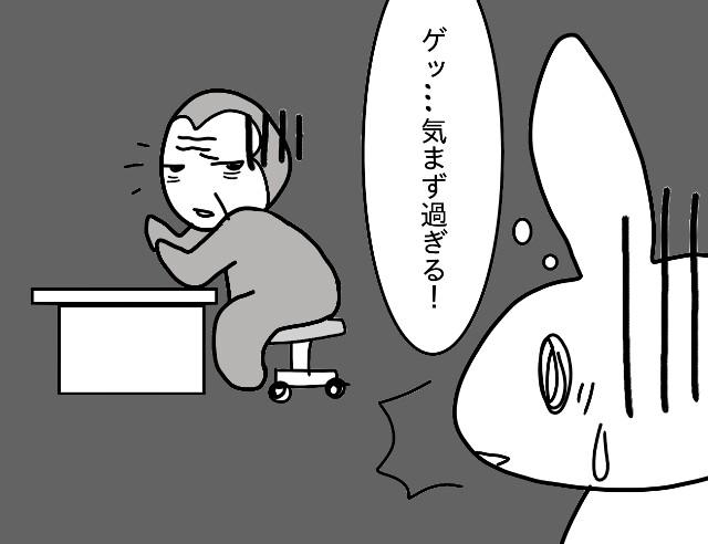 f:id:nonousagi:20171207004653j:image