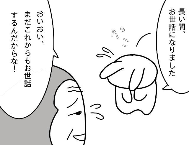 f:id:nonousagi:20171207010354j:image