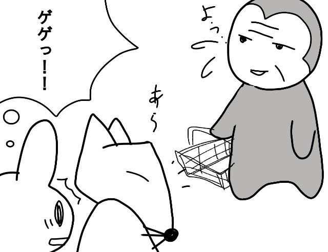 f:id:nonousagi:20171208003244j:image