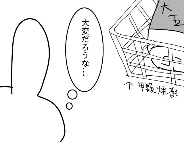 f:id:nonousagi:20171208003249j:image