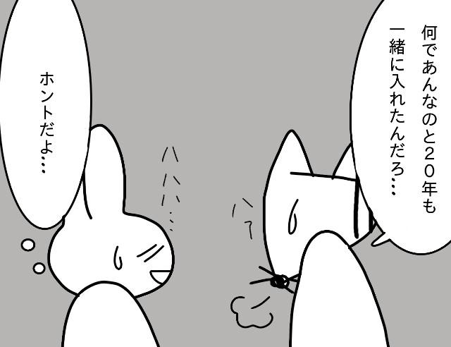 f:id:nonousagi:20171208003645j:image