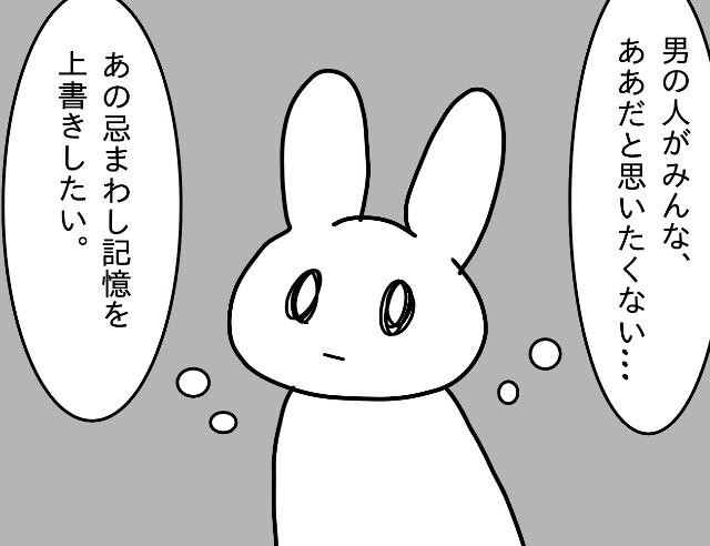 f:id:nonousagi:20171215000145j:image
