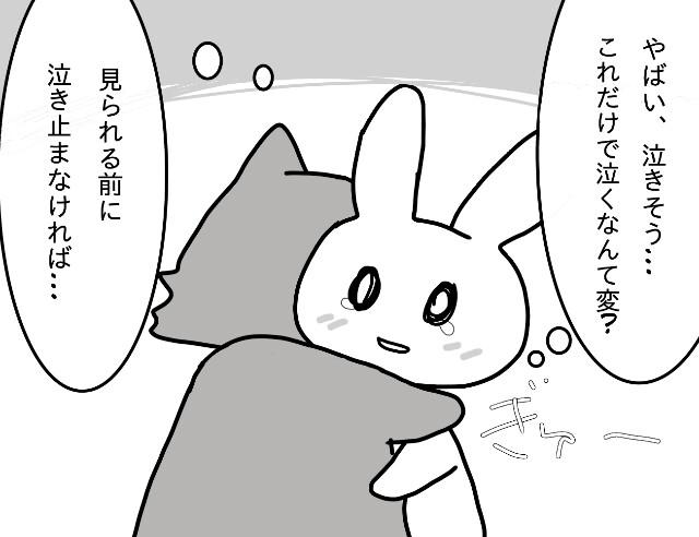 f:id:nonousagi:20171215000416j:image