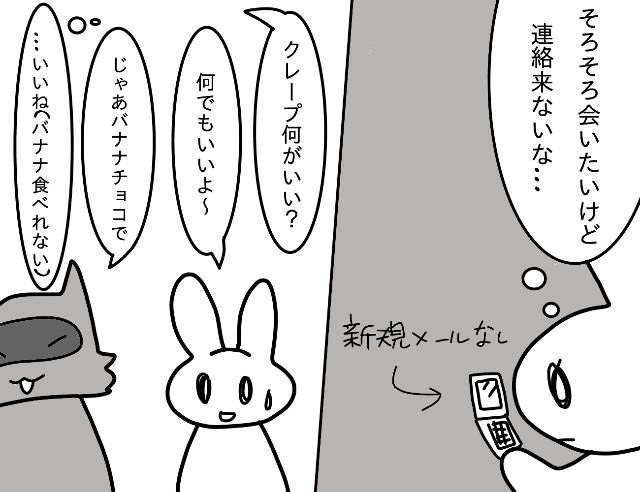 f:id:nonousagi:20171215000953j:image