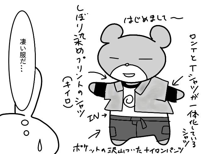f:id:nonousagi:20171223002248j:image
