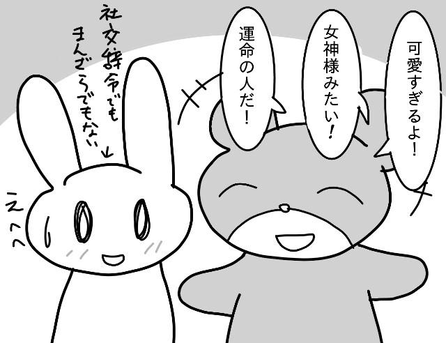 f:id:nonousagi:20171223002308j:image