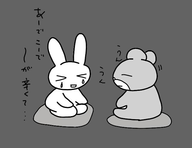 f:id:nonousagi:20171223002356j:image