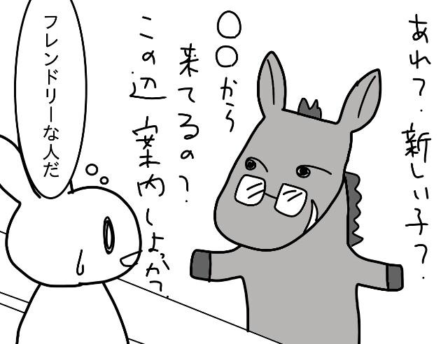 f:id:nonousagi:20171230014523j:image