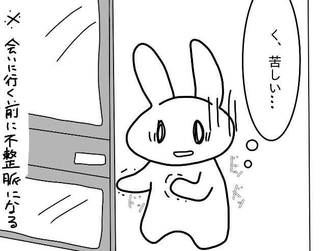 f:id:nonousagi:20180104234613j:image