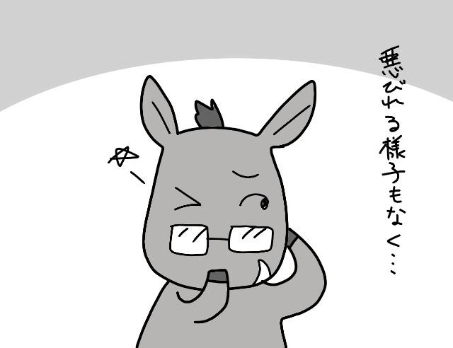 f:id:nonousagi:20180109235208j:image