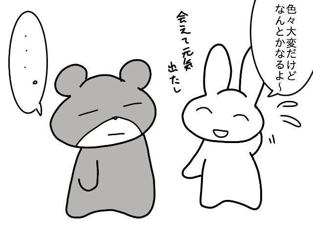 f:id:nonousagi:20180120110433j:image