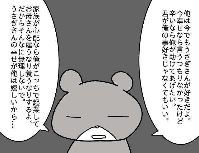 f:id:nonousagi:20180120110451j:image