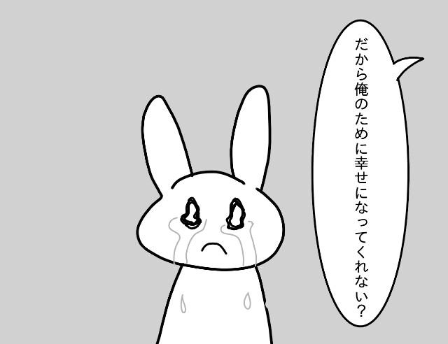 f:id:nonousagi:20180120110500j:image