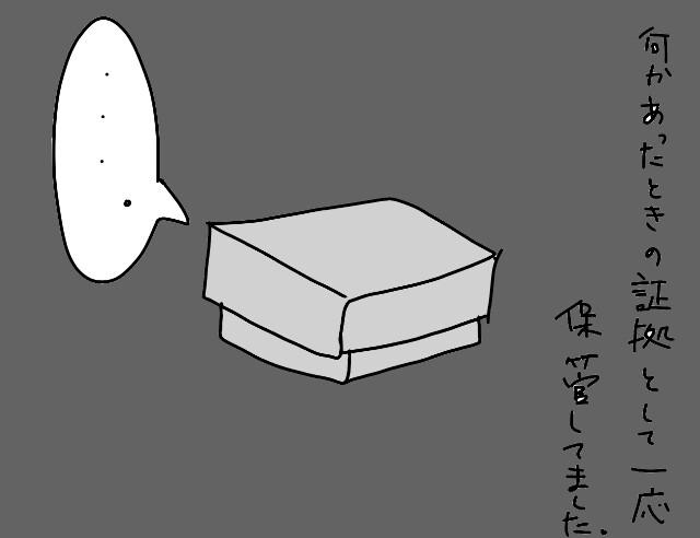 f:id:nonousagi:20180207233440j:image