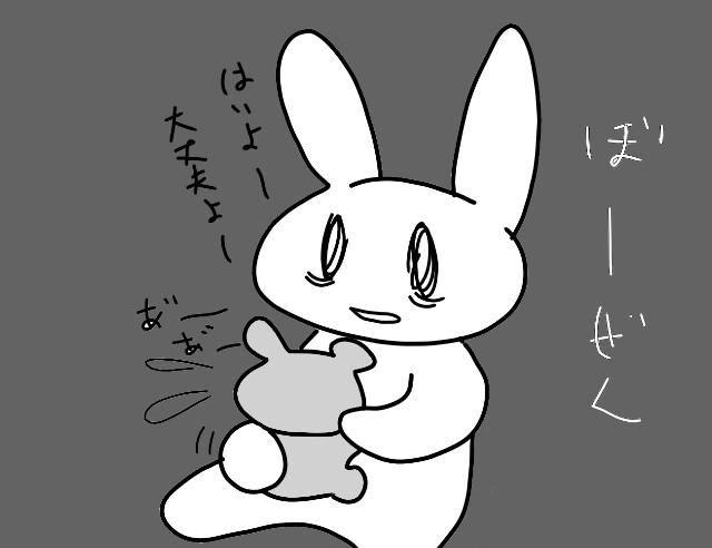 f:id:nonousagi:20180210000625j:image