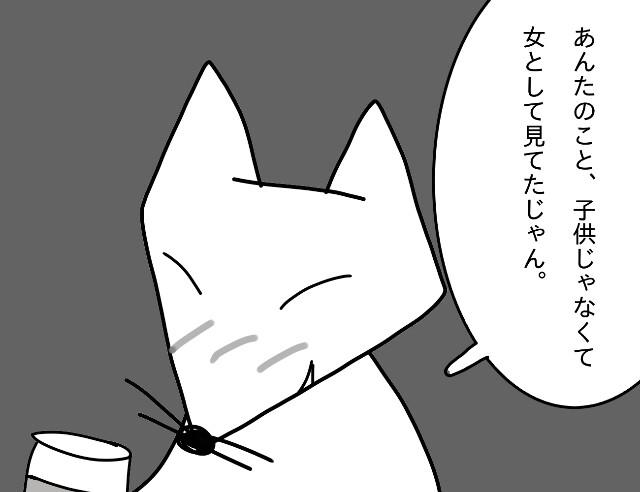 f:id:nonousagi:20180210000706j:image
