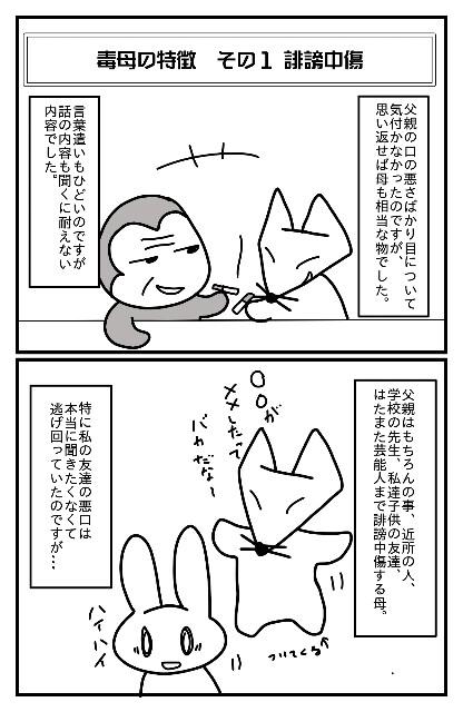 f:id:nonousagi:20180218005300j:image