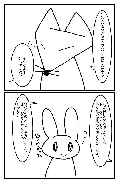 f:id:nonousagi:20180218005333j:image
