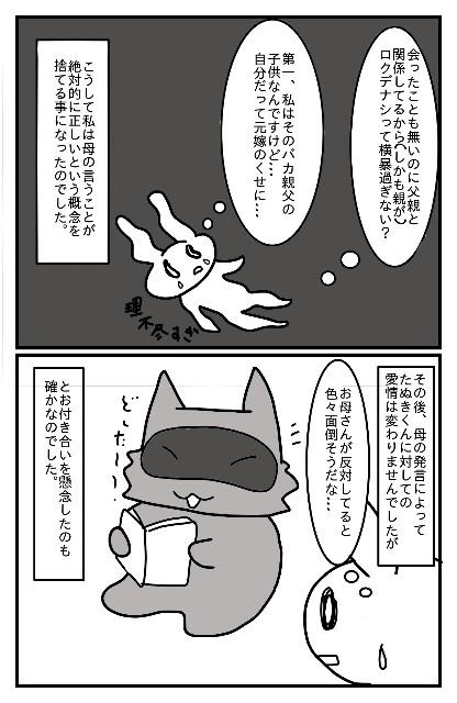 f:id:nonousagi:20180218005401j:image