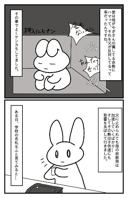 f:id:nonousagi:20180226221950j:image