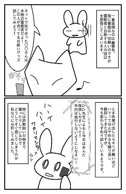 f:id:nonousagi:20180314211437j:image