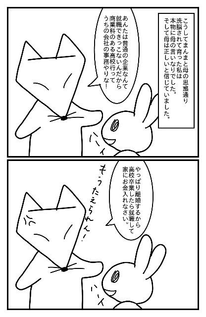 f:id:nonousagi:20180316234021j:image