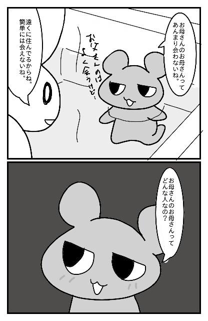 f:id:nonousagi:20180324174538j:image