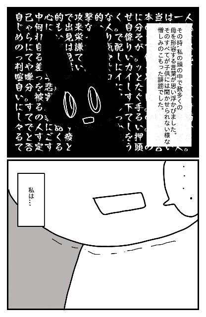 f:id:nonousagi:20180324174547j:image