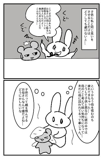 f:id:nonousagi:20180324174606j:image