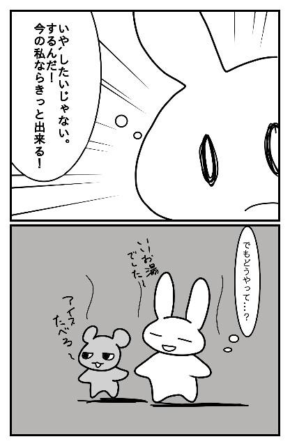 f:id:nonousagi:20180324174625j:image