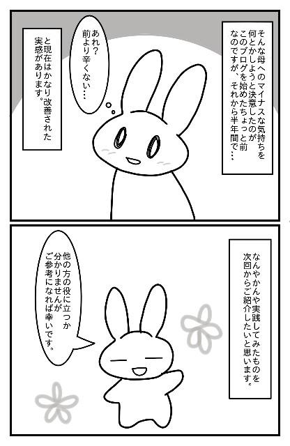 f:id:nonousagi:20180324175626j:image